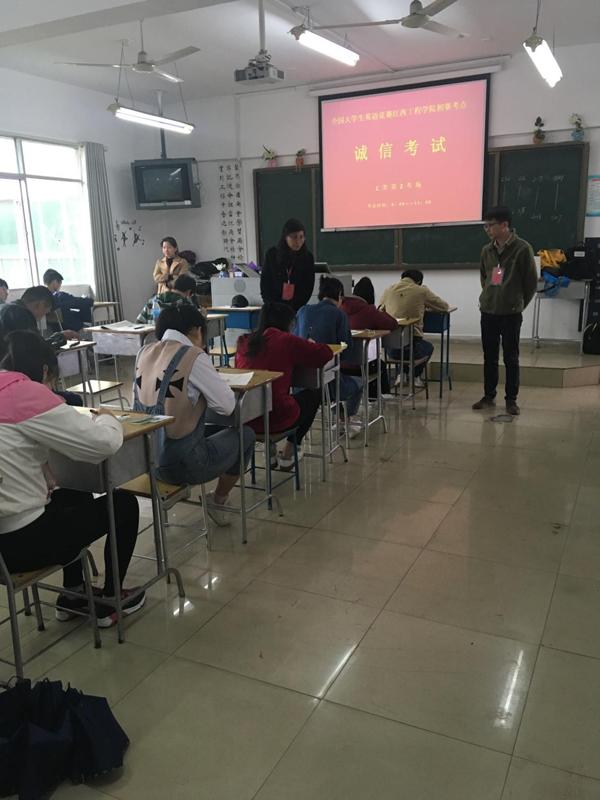 江工学院2019年全国大学生英语竞赛初赛顺利举行