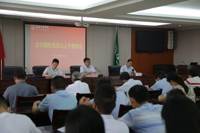 澳门皇冠手机免费网址杨名权先生:办人民满意大学要有哲学思维
